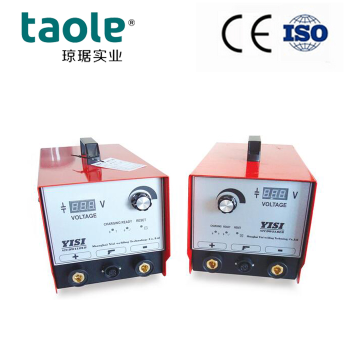 YSC series electric capacity discharging stored energy stud welding machine